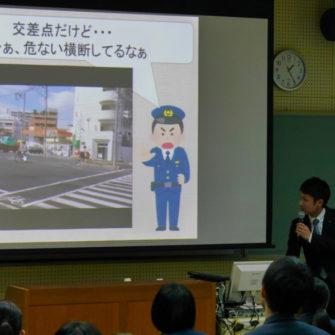 【行 事】高3交通安全講習会