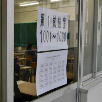 【入試広報】平成31年度武田中学校入試 実施