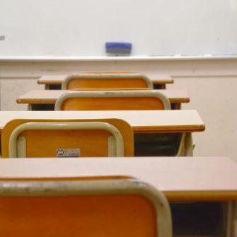 【教員採用】令和2年度(2020年度)教員募集要項