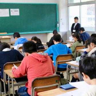【広報行事】中学校体験模試