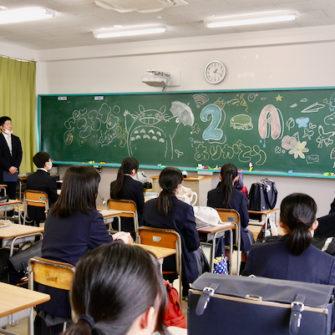 【行 事】3学期終業式